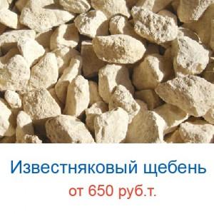 izvestyakoviy_cheben